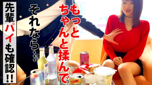 【シロウト娘ナンパ狩り!!】あいちゃん/24歳/173cm!!超美巨Iカップのガチ美女OL!! 300NTK-516 (辻井ほのか) 10