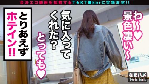 【なまハメT☆kTok Report.7】さくら 22歳 声だけでヌける隠語保育士 300MAAN-613 (月乃さくら) 04