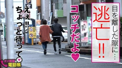 AV男優の電話帳 No.53 ミーヤズッキ24歳 300NTK-477 (若宮はずき) 07