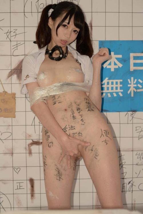 Nagisa魔物喵 公衆トイレでの性処理肉便器 24