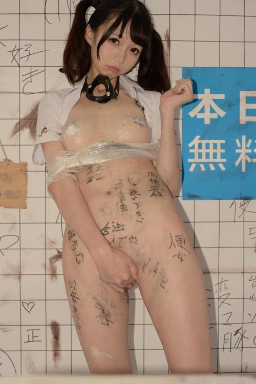 Nagisa魔物喵 公衆トイレでの性処理肉便器 25