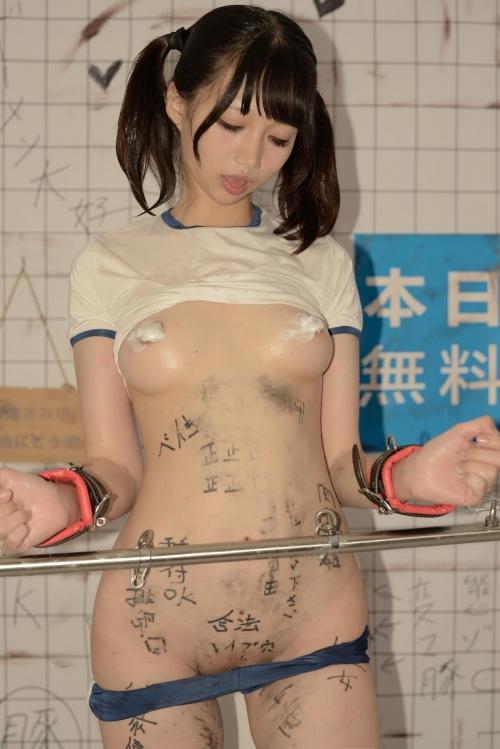Nagisa魔物喵 公衆トイレでの性処理肉便器 38