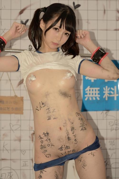Nagisa魔物喵 公衆トイレでの性処理肉便器 40