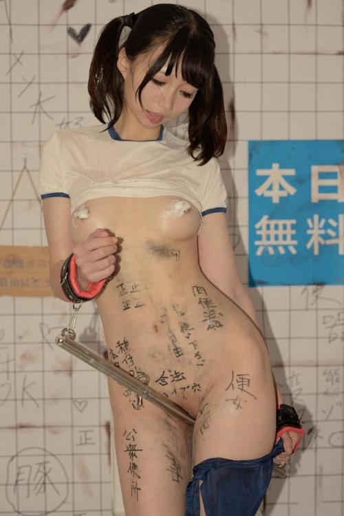 Nagisa魔物喵 公衆トイレでの性処理肉便器 41