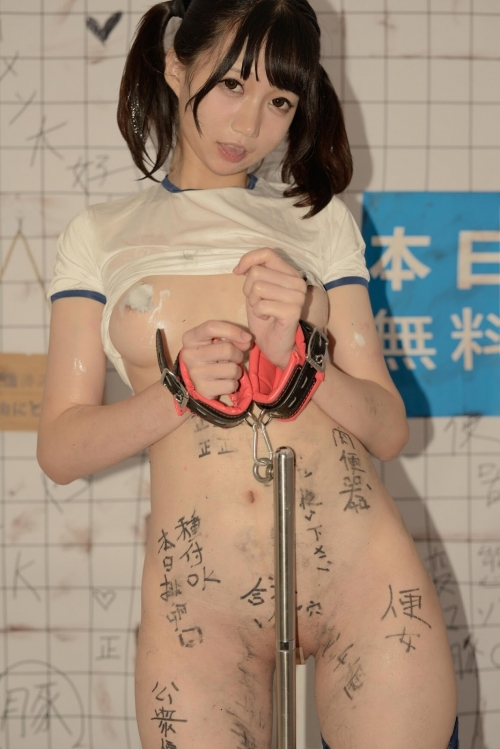 Nagisa魔物喵 公衆トイレでの性処理肉便器 43