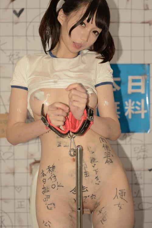 Nagisa魔物喵 公衆トイレでの性処理肉便器 44