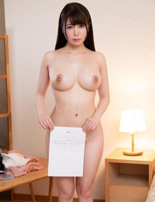 AV女優さんの癒しのおっぱい エロ画像 24