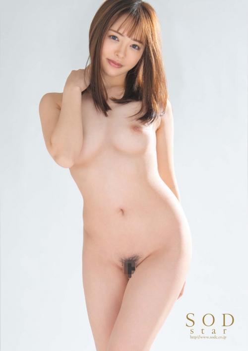 AV女優 エロい乳首のおっぱい エロ画像 100