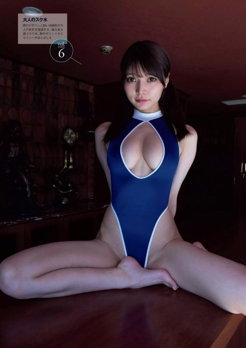 ぱっくり胸開き競泳水着 04