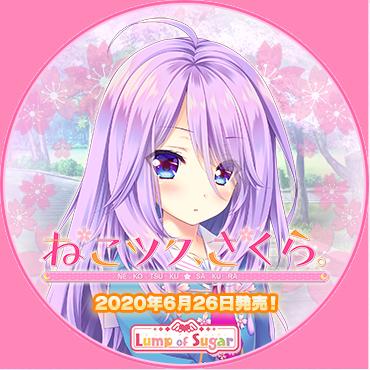 nekotuku_tw_icon_b004a_off.png