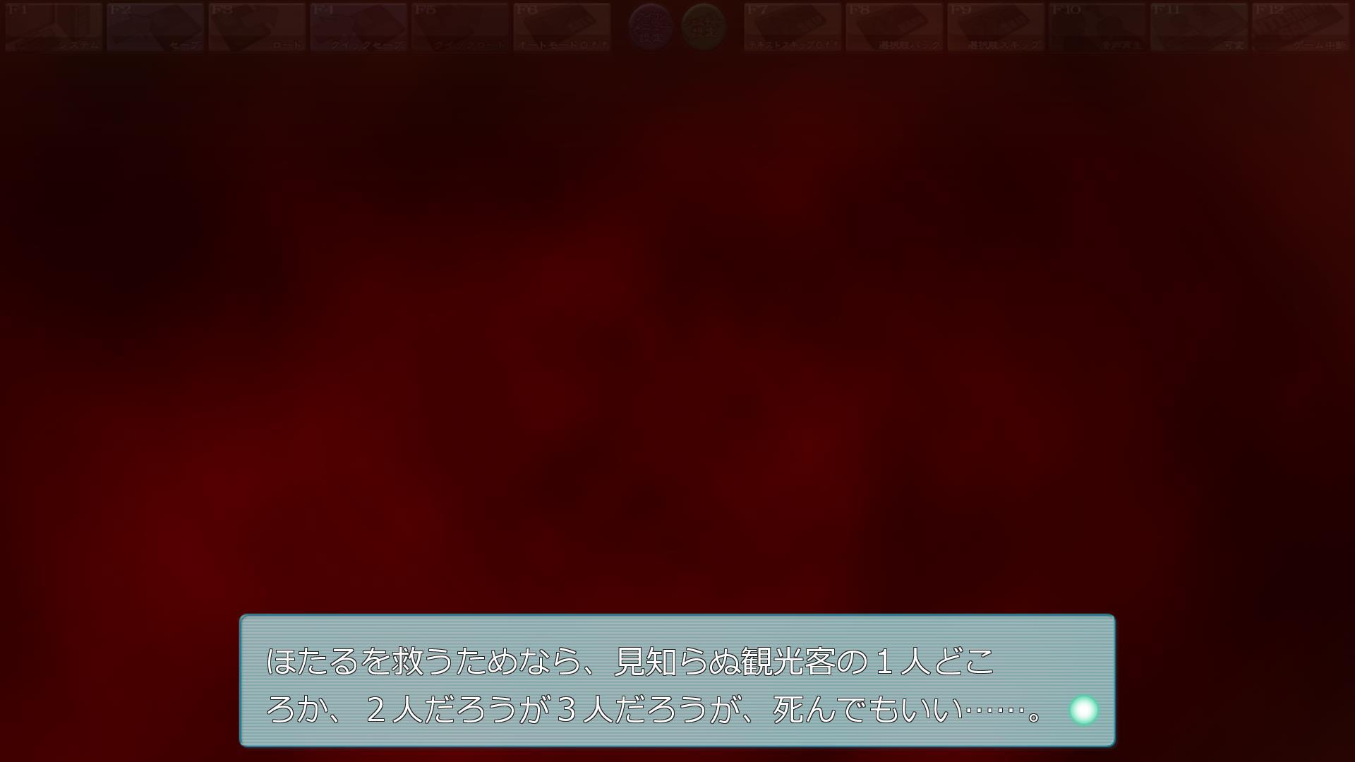 screeenshot-20200626165822259.jpg