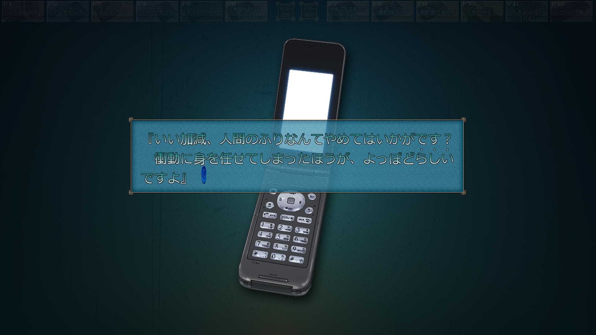 screeenshot-20200727211154854.jpg