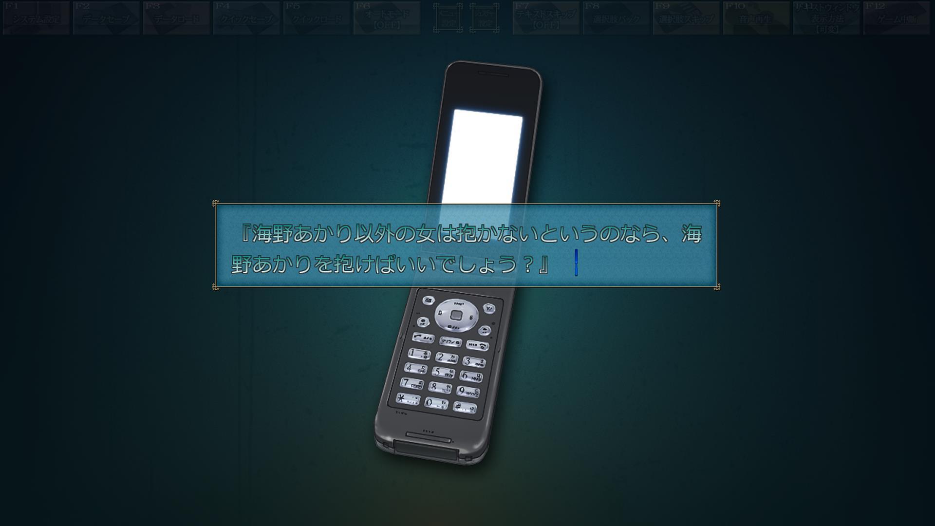 screeenshot-20200729203834487.jpg