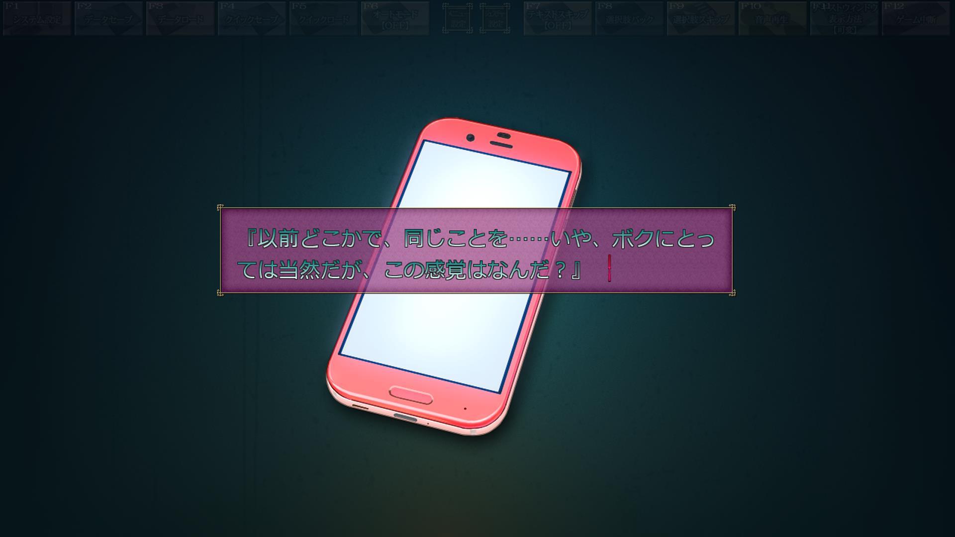 screeenshot-20200729220340089.jpg