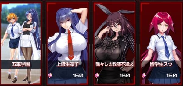 上級生凜子