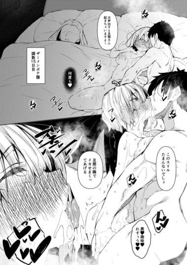 【同人コミック】俺 異世界で魔法使いになる 4【赤兎】