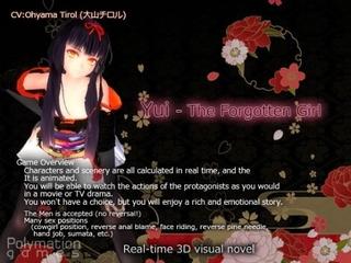 【新作】 Yui - The Forgotten Girl for English users 【CV:大山チロル】