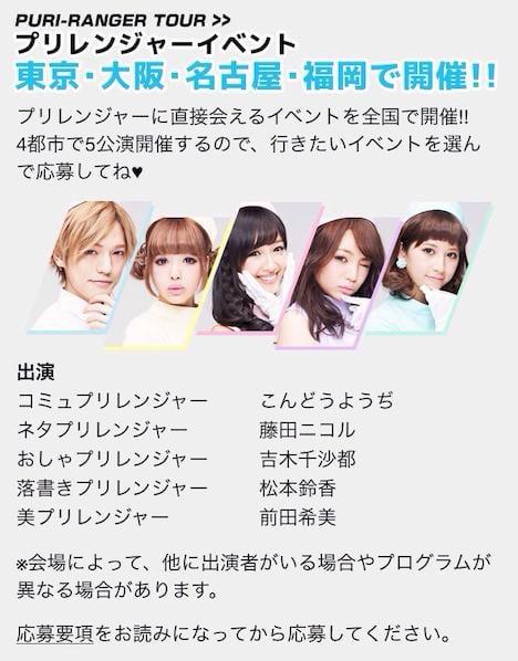 芸能人 七ツ森りりAVデビュー 52-2