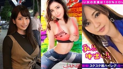 【MGS 素人動画】2020年7月27日〜8月2日 週間ランキング トップ10
