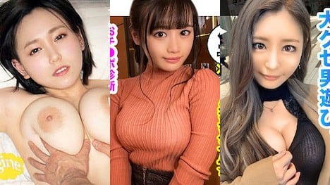【FANZA 素人動画】2020年7月27日〜8月2日 週間ランキング トップ10