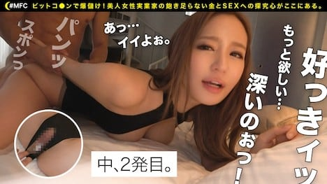 【FANZA 素人動画】2020年7月1日〜7月31日 月間ランキング トップ10