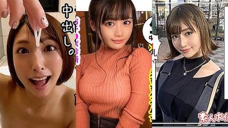 【FANZA 素人動画】2020年8月3日〜8月9日 週間ランキング トップ10