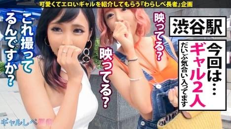 【MGS 素人動画】2020年8月1日〜8月31日 月間ランキング トップ10