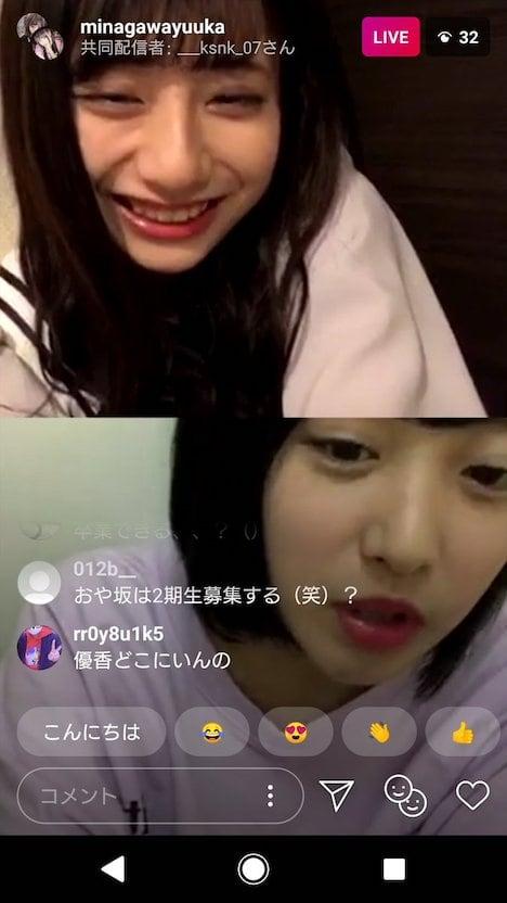 鈴木優香の地下アイドル 47