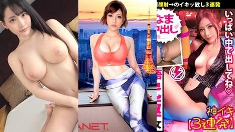 【MGS 素人動画】2020年9月14日〜9月20日 週間ランキング トップ10