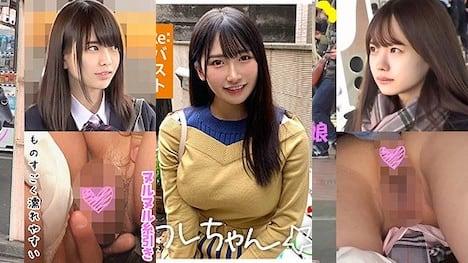 【FANZA 素人動画】2020年9月21日〜9月27日 週間ランキング トップ10