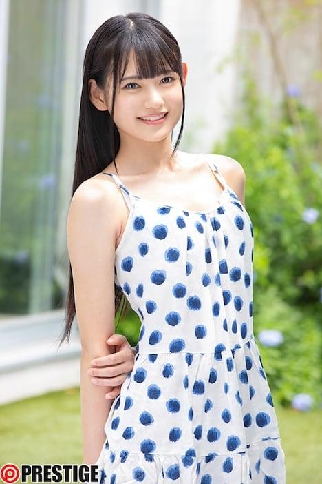 新人 プレステージ専属デビュー 圧倒的透明感ハニカミ美少女 八掛うみ 1