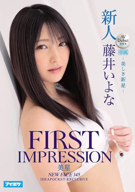 新人 AV Debut FIRST IMPRESSION 145 美星-美しき新星- 藤井いよな