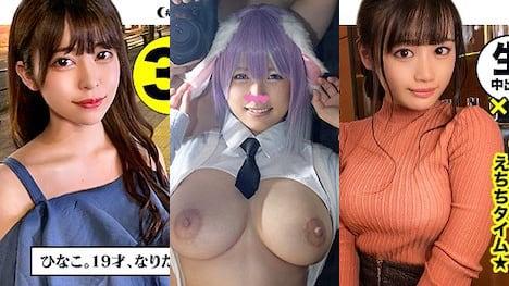 【FANZA 素人動画】2020年11月16日〜11月22日 週間ランキング トップ10