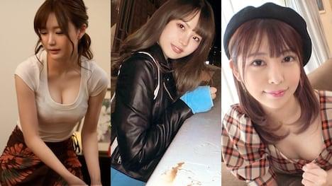 【MGS 素人動画】2021年2月15日〜2月21日 週間ランキング トップ10