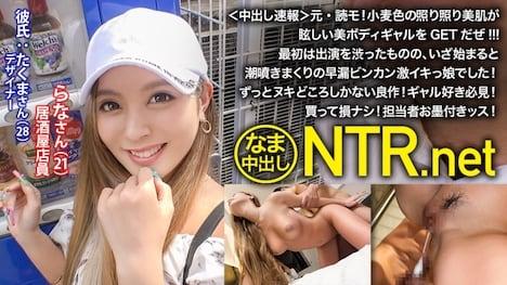 348NTR-023.jpg