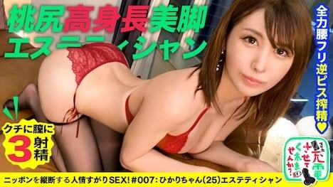 428SUKE-058.jpg