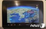20200921-00271254-wow-000-1-view.jpg