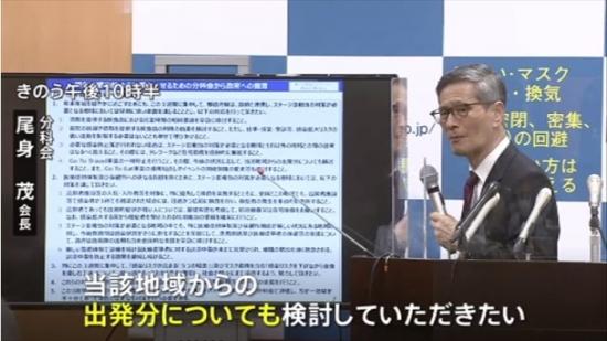 news4136150_50_