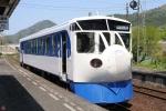 【鉄道】四国新幹線を実現へ。四国4県と四国経済連合会で作る団体が国に要望書提出