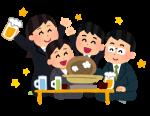 bounenkai_suit.png