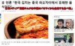 kimchi_01_.jpg