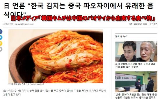kimchi_01.jpg