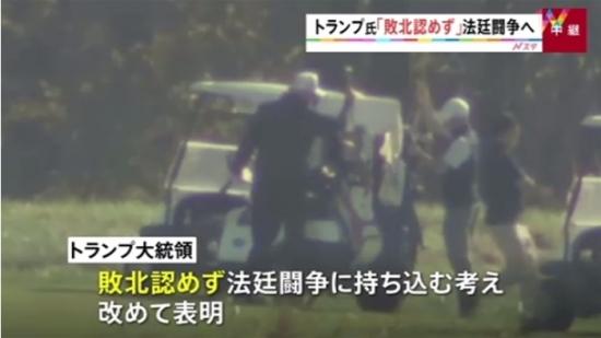 news4121842_50_.jpg