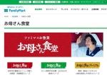 news_20201228184329-thumb-645xauto-192085_.jpg