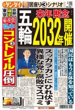 t20201023.jpg