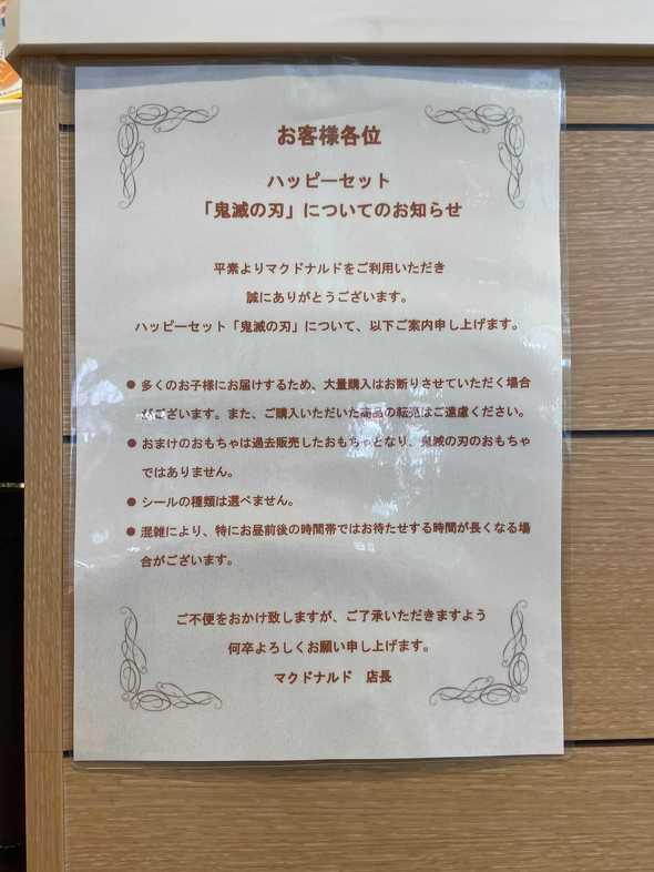 yx_kime2.jpg