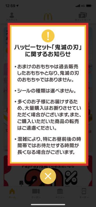 yx_kime4.jpg