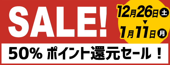 202012sale_now_550x210.png