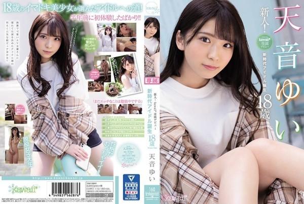 2020-07-22-4_yui002-pc.jpg