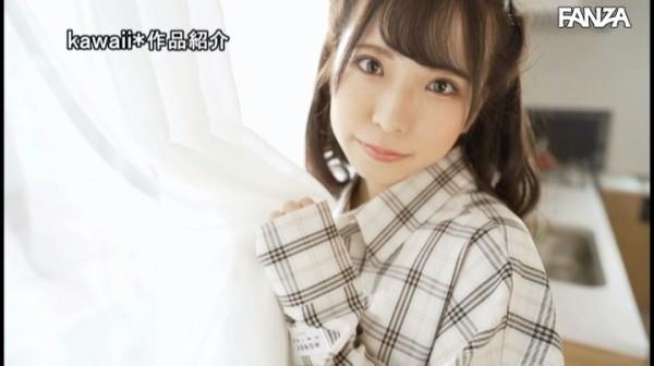 2020-07-22-4_yui019-pc.jpg